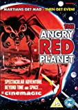 The Angry Red Planet [DVD]