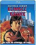 レッド・ブロンクス [Blu-ray]
