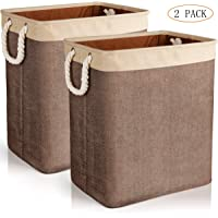 JOMARTO 2 Pack Laundry Basket with Handles for Laundry Hamper Collapsible Linen Hamper Laundry Storage Bin Built-in Lining with Detachable Brackets for Toys Clothing Organization Storage- Brown