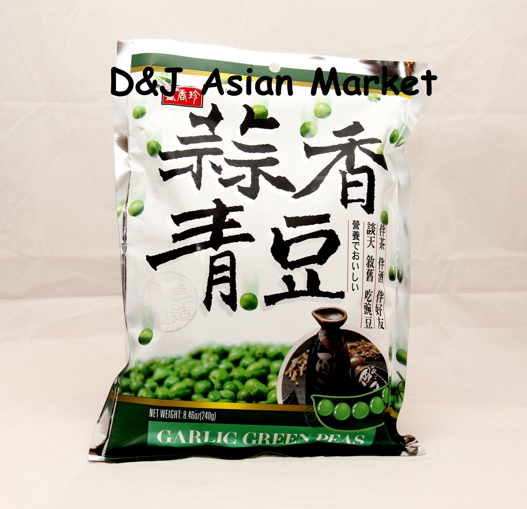 Shengxiangzhen Garlic Green Peas 8.46oz (Pack of 4)