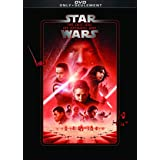 Star Wars: The Last Jedi (Feature) (Bilingual)