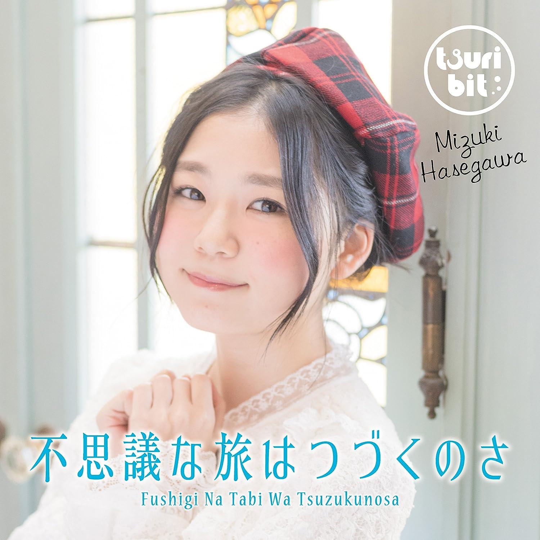Hasegawa Mizuki Version