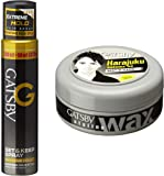 Gatsby Set and Keep Spray Extreme Hold, 250ml