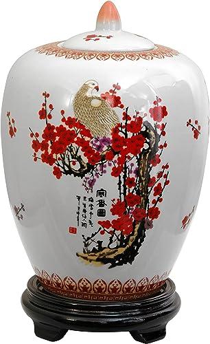 Oriental Furniture 11″ Cherry Blossom Porcelain Vase Jar