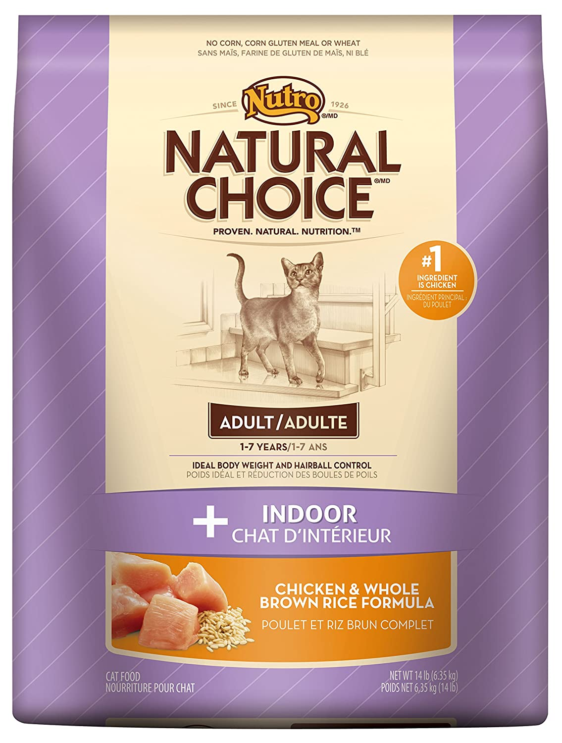 Amazon NATURAL CHOICE INDOOR Adult Cat Chicken and Whole