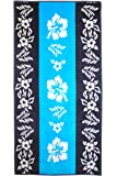 """Superior Luxurious 100% Cotton Beach Towels, Oversized 34"""" x 64"""", Soft Velour Cotton and Absorbent Cotton Terry, Thick and Plush Floral Beach Towels - Hibiscus"""