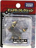 ポケットモンスター モンスターコレクション MC -036 ブラッキー