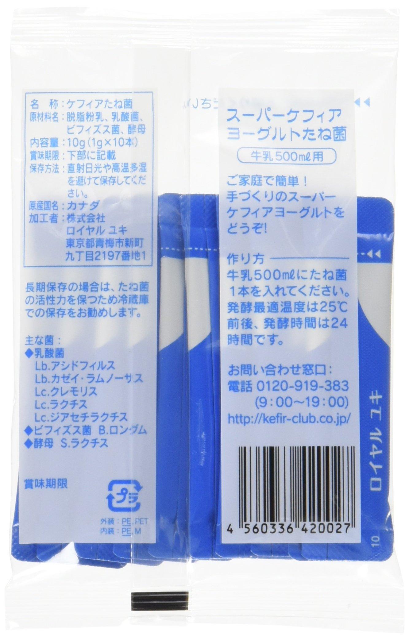 Super kefir yogurt Tanekin sixty by Ltd. Royal Snow (kefir Club) (Image #3)