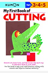 My First Book Of Cutting (Kumon Workbooks) Paperback