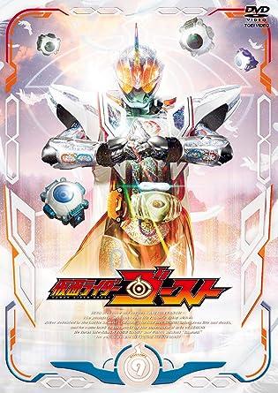「仮面ライダーゴースト dvd 9」の画像検索結果