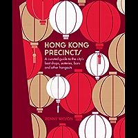 Hong Kong Precints (The Precincts)