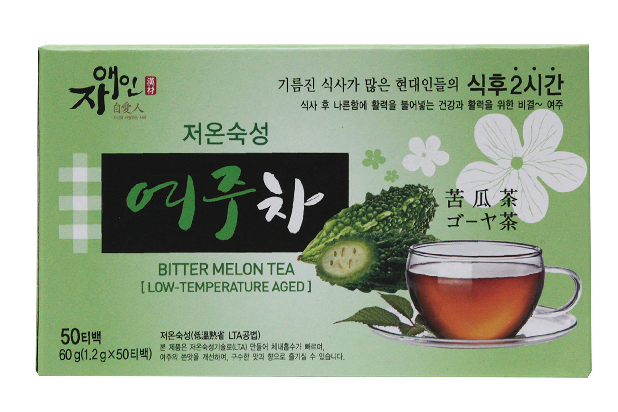 BITTER MELON TEA (Low-Temperature Aged) Gohyah Tea (1.2 g x 50 Tea Bags)_여주차