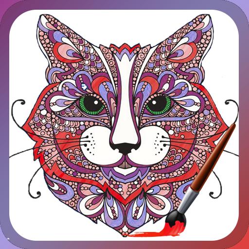 Libro de colorear adulto: Animales Arte: Amazon.es: Appstore para Android