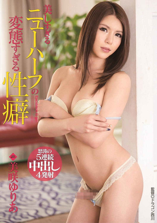 中澤チュリン 無修正  中澤しゅりん(チュリン) ❤ transexual paradise in twipu.me