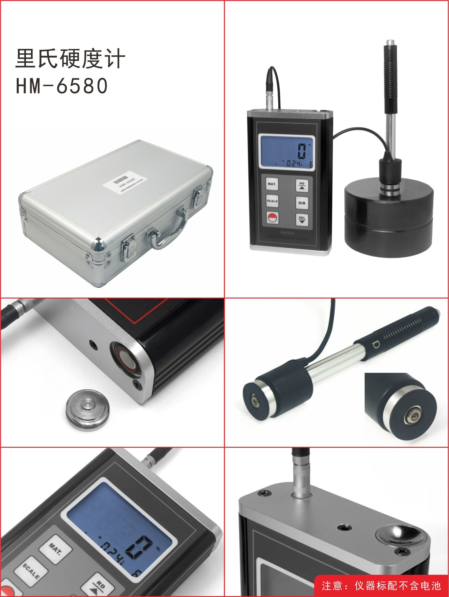 BYQTEC HM-6580 Portable Leeb Hardness Tester Meter with 170-960 HLD Metals Durometer Instrument HRB HRC HV HB HS HL for Solid Aluminum Alloy Housing