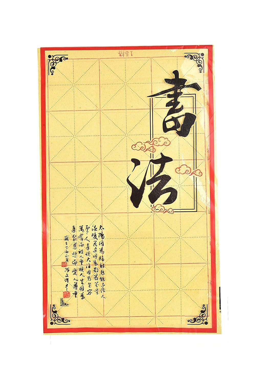 gelb mit F/ührungslinien Art WP-01 DE Abacus Calligrafica: Traditionelles Papier f/ür chinesische//japanische Kalligraphie 45 Seiten