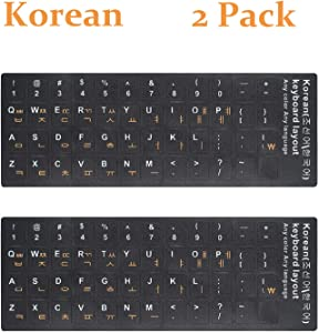 2PCS Pack Korean Keyboard Stickers, Korean English Keyboard Replacement Sticker with Black Background and Orange White Lettering for Computer Notebook Laptop Desktop Keyboards