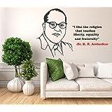Wallstick 'Dr. B.R. Ambedkar Quotes' Wall Sticker (Vinyl, 49 cm x 4 cm x 4 cm)