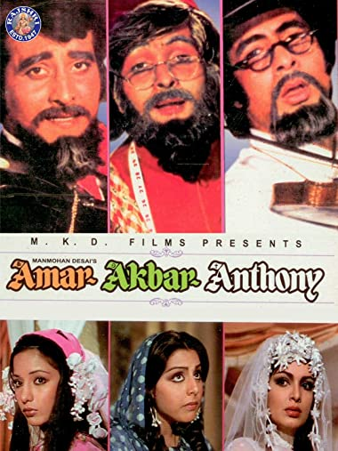 Poster of Amar Akbar Anthony 1977 Full Hindi Free Download Watch Online In HD Movie Download 480p BluRay