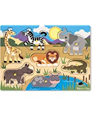 Melissa & Doug Safari Wooden Peg Puzzle (7 pcs)