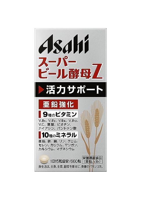 アサヒグループ食品 スーパービール酵母Z