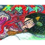スサノオ 日本の神話