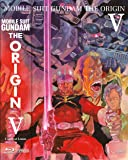 Mobile Suit Gundam - The Origin V - Clash At Loum (First Press)