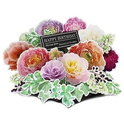 Amazon Floral Botanical Garden Pop Up Happy Birthday Card