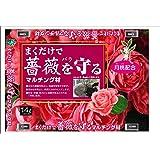 自然応用科学 まくだけで薔薇を守る マルチング材 14L