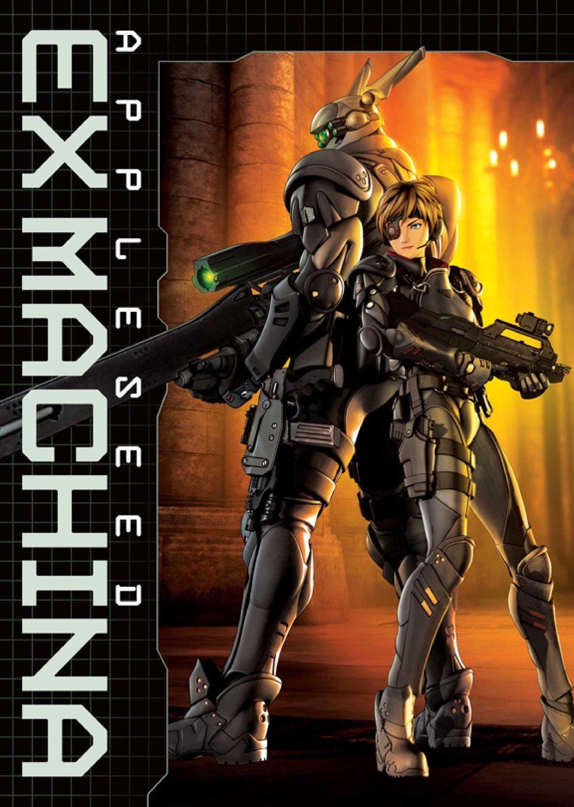 Watch Ex Machina