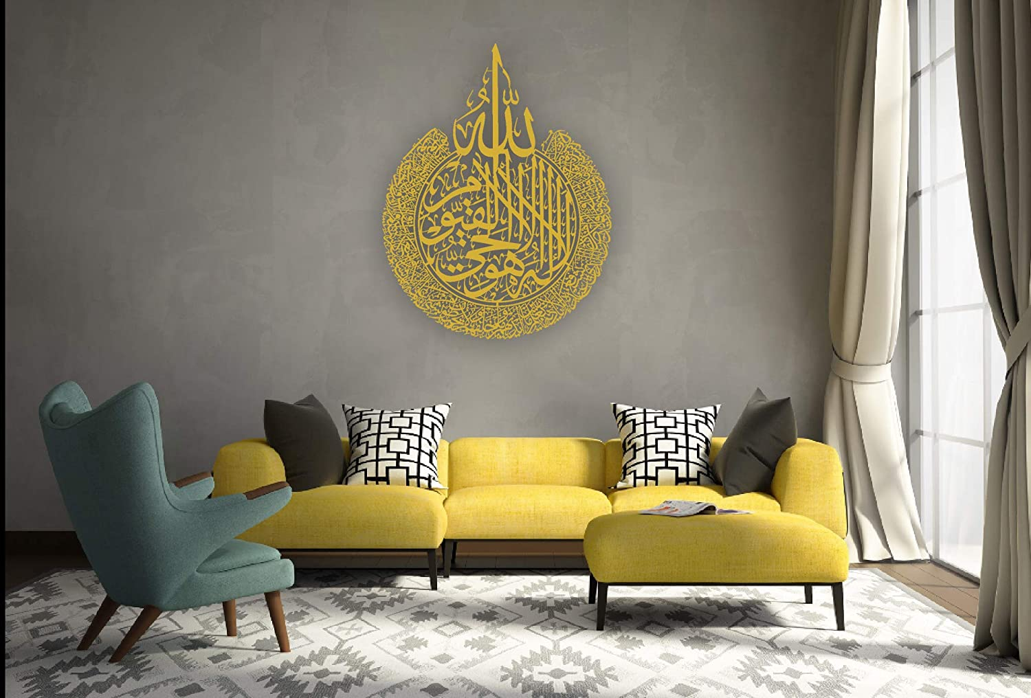Large Metal Ayatul Kursi Wall Art, Islamic Wall Art, Islamic Gifts, Metal, Calligraphy, Black, Gold, Cooper Tones, Muslim Gifts, Quran Art, Islamic Home Decor, 35,5 x45,5 inches (XL Gold Ayatul Kursi)