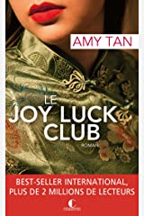 Le Joy Luck Club (POCHE) (French Edition) Kindle Edition