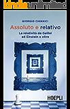 Assoluto e relativo: La relatività da Galilei ad Einstein e oltre
