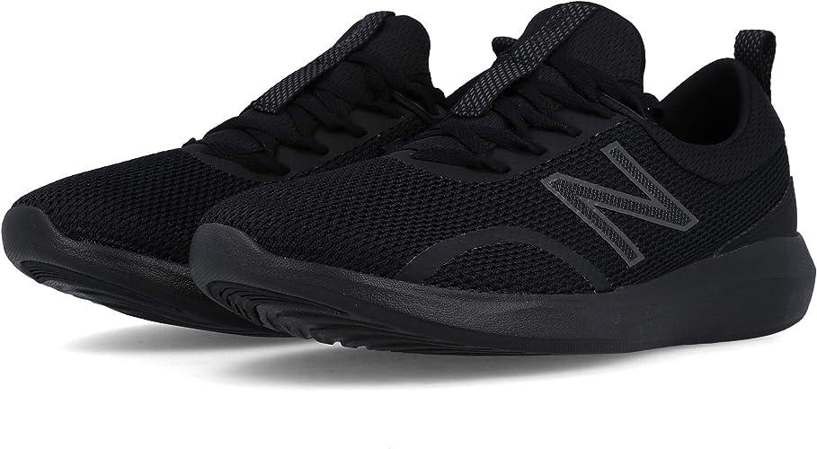 New Balance Coast Ultra Running Shoes