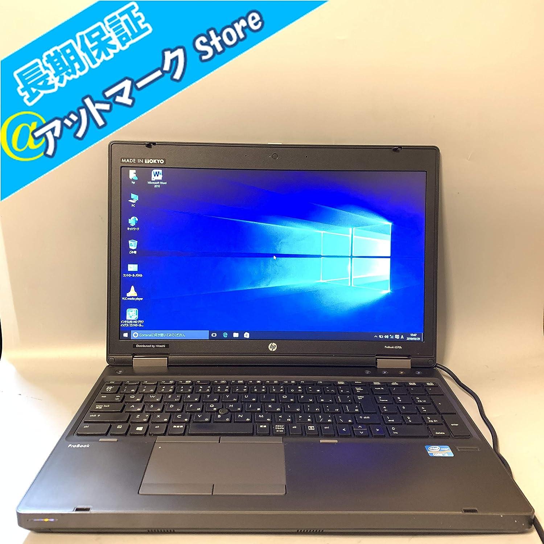 【国際ブランド】 急ぎ配送可 ノートパソコン BlueTooth 中古美品 15.6インチワイド液晶 Microsft HP ProBook 6570b 第3世代 Office2013 Corei5-3230M 4GB 320GB DVD-ROM 無線WIFI BlueTooth 指紋センサー搭載 Windows10 Microsft Office2013 インストール済みワード、エクセル、パワーポイント 保証有、返品可、即使用可能 B07NVJN99H, Strawberry Jam:3257500a --- ciadaterra.com