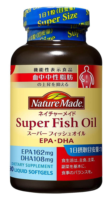 大塚製薬 ネイチャーメイド スーパーフィッシュオイルのサムネイル