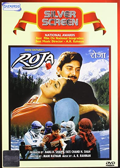 roja hindi movie mp3 song download free