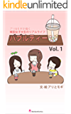 Bubble Tea (Japanese Edition)