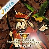 ユーディーのアトリエ オリジナルサウンドトラック【DISC 2】