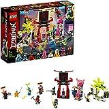 レゴ(LEGO) ニンジャゴー エンパイア・ショップ 71708