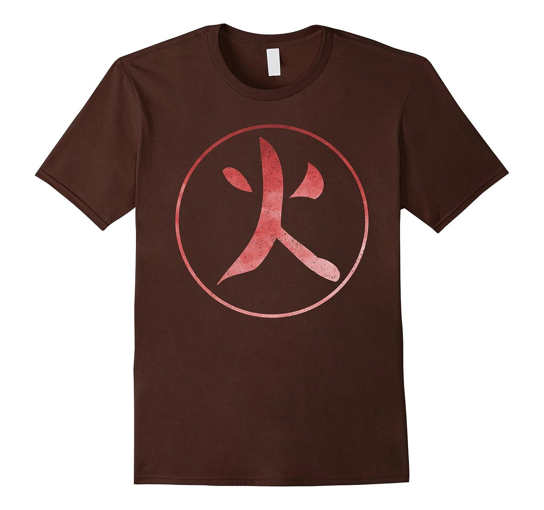 Fire Kanji Symbol Shirt Japanese Chinese Text Writing Anz Anztshirt