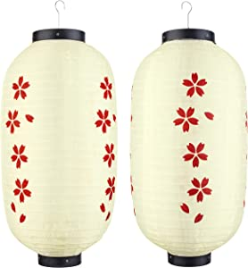 MyGift Red Sakura Cherry Flowers Chinese/Japanese Paper Lanterns, Set of 2