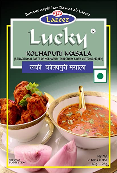 Lucky Kolhapuri Masala 85g  [Pack of 2]