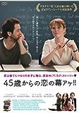 45歳からの恋の幕アケ!! [DVD]