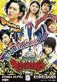 スーパー戦隊シリーズ 獣電戦隊キョウリュウジャーVOL.8 [DVD]
