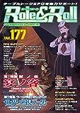 Role&Roll Vol.177 (ロールアンドロール)