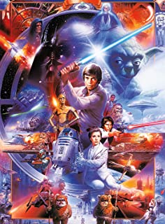 product image for Star Wars - Impressive…Most Impressive - 1000 Piece Jigsaw Puzzle