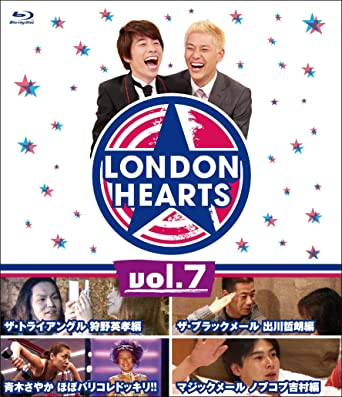 Amazon.co.jp | ロンドンハーツ ...