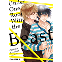 Under One Roof With the Beast (Yaoi Manga) #3 book cover