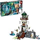 レゴ(LEGO) ヒドゥンサイド ジョー・イシュマエルの暗やみの灯台 70431